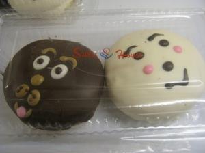 cake imut