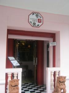 pintu kopi tiam oey