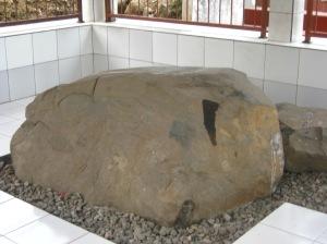 Batu Prasasti Plumpungan