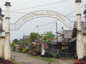 Gerbang kawasan keratan Sanggau