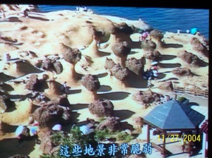 Mushroom Rock from Yehliu Geopark theater by DGCK