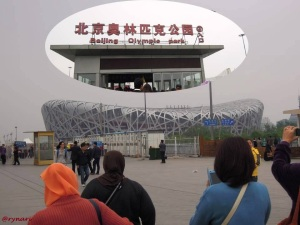 Day 3 Beijing Olympic Park