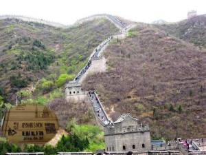 Day 4 Great wall