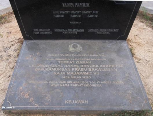 Kejawan-patilasan kamuksan Prabu Brawidjaya V