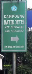 Kampoeng batik Jetis Sidoarjo